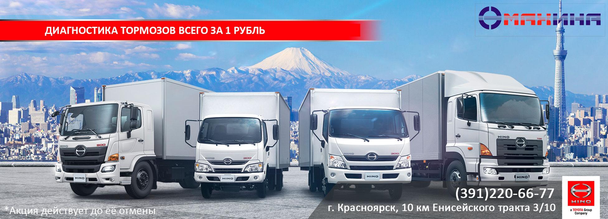 Диагностика тормозов всего за 1 рубль!